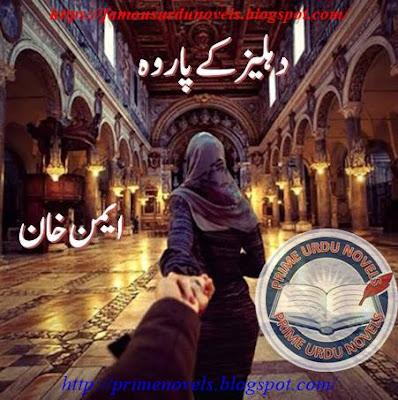 Dehleez ke paar woh by Aiman Khan Episode 8 PDF