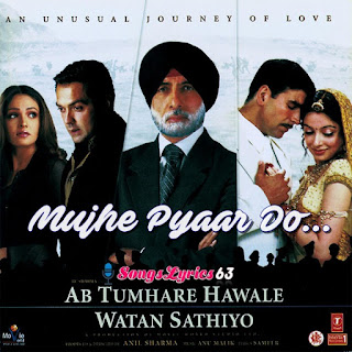 Mujhe Pyar Do Song Lyrics Ab Tumhare Halwala Watan Sathiyo [2004]