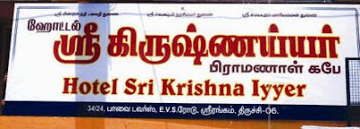 Image result for பிராமணாள் கடை
