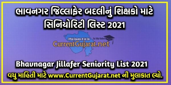 Bhavnagar Jillafer Badli Seniority List 2021