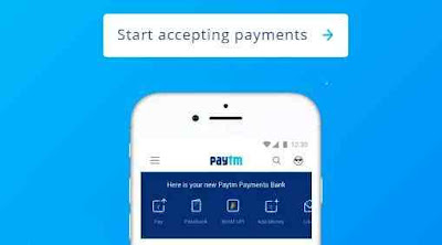 PayTM Merchant Cashback Offer - Accept Payments & Get 100 Rupees Cashback