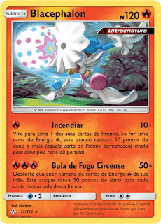 TCG Blacephalon UNB