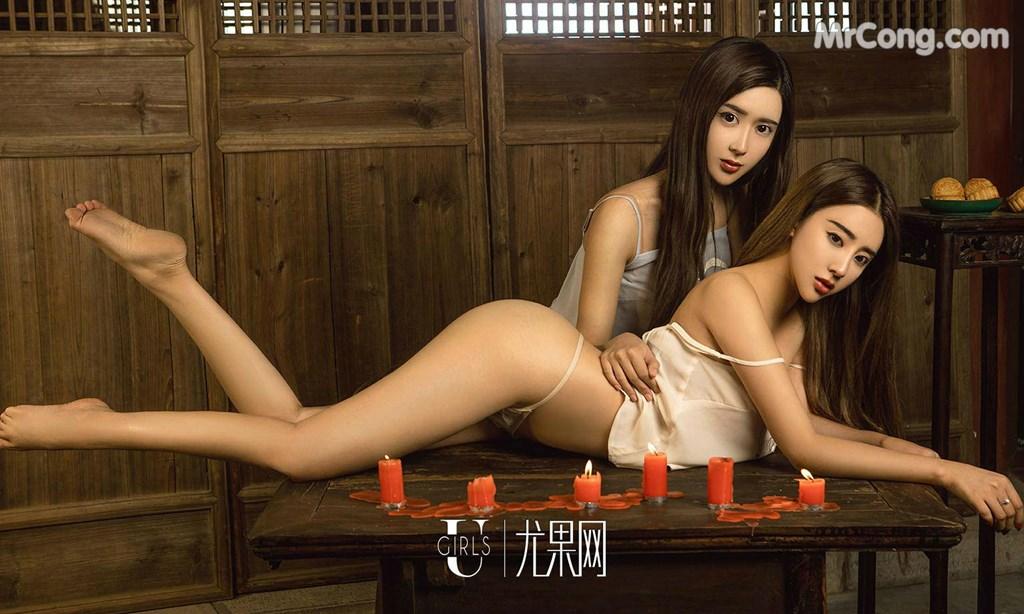 Image UGIRLS-Ai-You-Wu-App-No.868-Zhao-Zhi-Yan-Xiao-Hui-MrCong.com-023 in post UGIRLS – Ai You Wu App No.868: Người mẫu Zhao Zhi Yan (赵智妍) và Xiao Hui (筱慧) (40 ảnh)