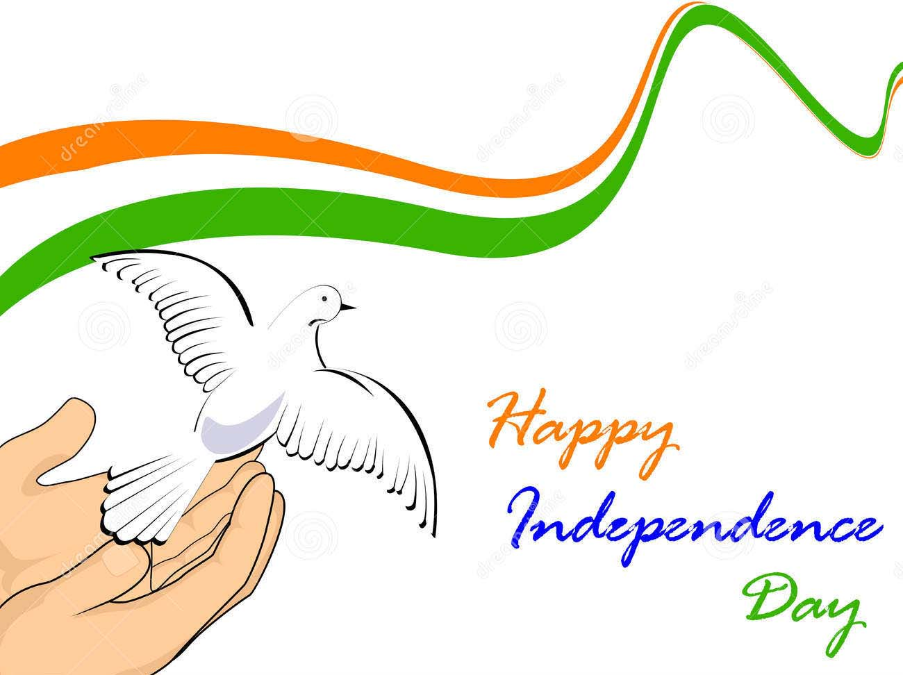 Happy Independence Day Images Wishes 2017 Happy Independence Day