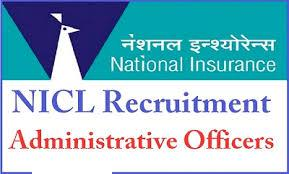 NICL AO PRELIMS EXAM 2017 RESULT AND CUT-OFF