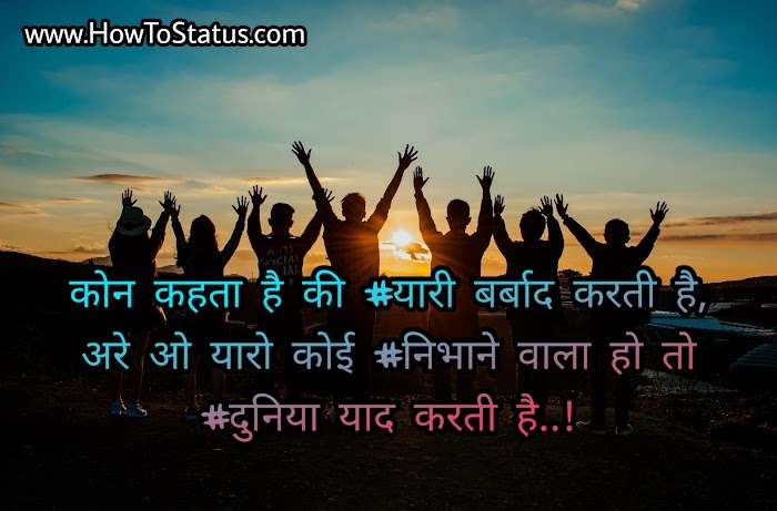 Best Dosti attitude whatsapp group status