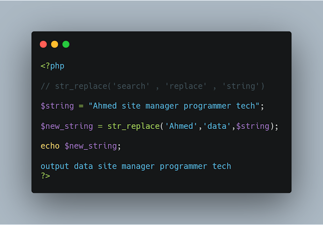 PHP STR_REPLACE
