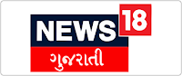 Watch News18 Gujrati News Channel Live TV Online | ENewspaperForU.Com