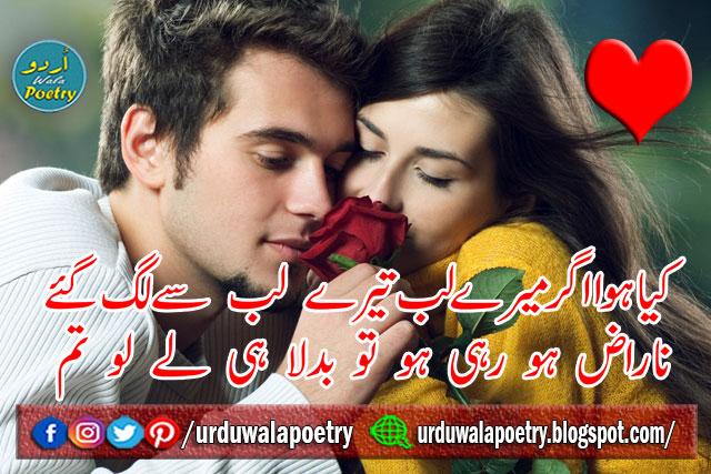 Love peom romantic Love Poems