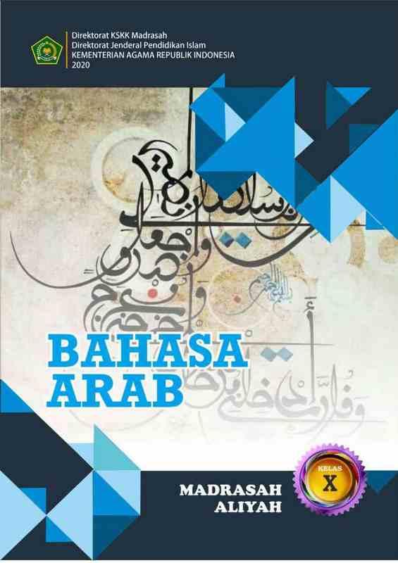 Unduh Buku Bahasa Arab Madrasah Aliyah Kma 183 2019 Ayo Madrasah