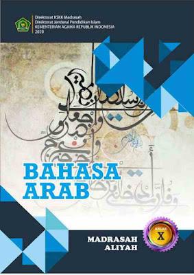 Buku Bahasa Arab Kelas X MA