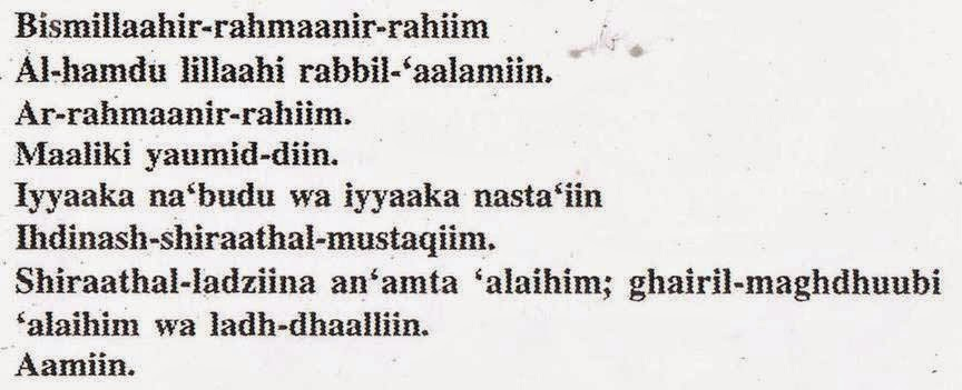 surat  alfatihah  arab