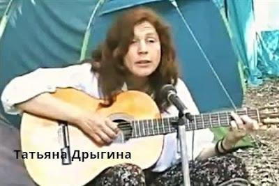 Татьяна Дрыгина поёт «Не говорю тебе люблю»