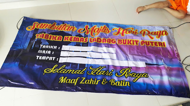 hari raya banner murah