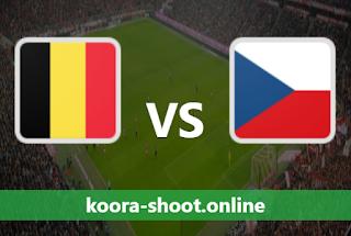 بث مباشر مباراة التشيك وبلجيكا اليوم بتاريخ 27-03-2021
