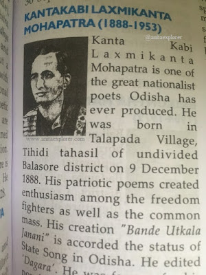 Kantakabi Laxmikanta Mohapatra