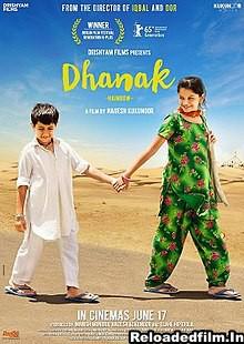 Dhanak (2015) Full Movie Download 480p 720p 1080p