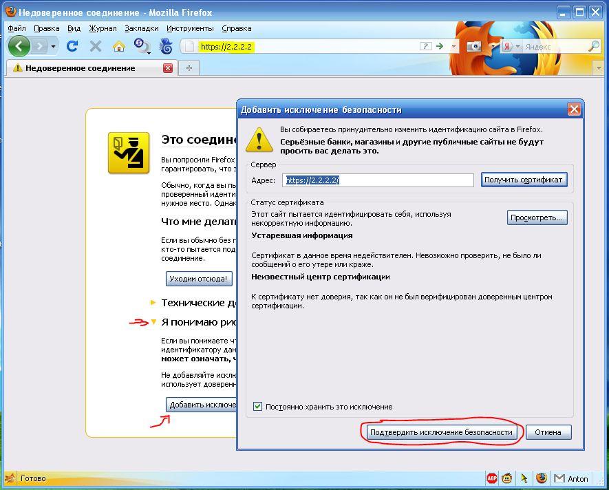 Vpn default gateway mikrotik