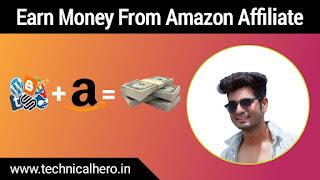 Earn money from Amazon Affiliate marketing