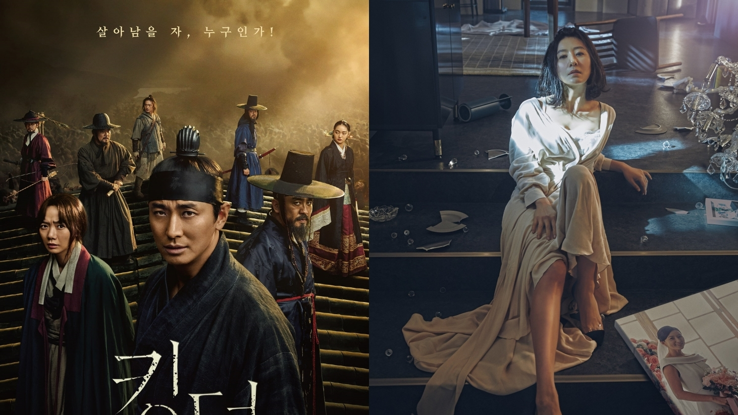 'Kingdom S2' Till 'The World of the Married' Wins Trophy at '2020 Asia Contents Awards'