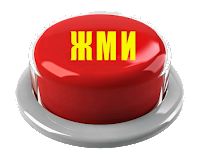 http://secretuspehavalga99.blogspot.ru/p/httptranscriptorrutranscriptionrussian.html