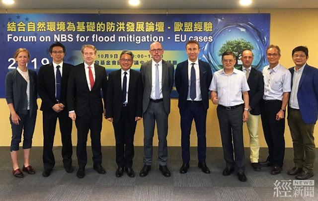 學習歐盟治水經驗 水利署舉辦國際論壇