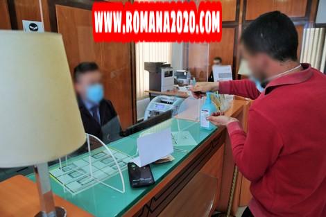 أخبار المغرب توقيت مسترسل للعمل بالإدارات والمؤسسات العمومية والجماعات خلال رمضان