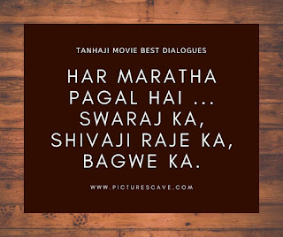 Tanhaji Movie Best Dialogues