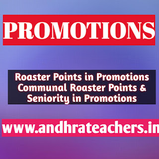 Roaster Points in Promotions Communal Roaster Points & Seniority in Promotions