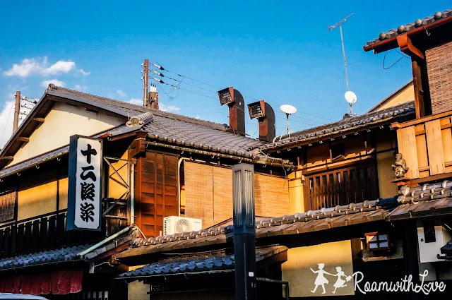 Japan,kyoto,review,เกีนวโต,รีวิว,ทริป,สวีท,ญี่ปุ่น,คันไซ,กิออน,gion,เกอิชา