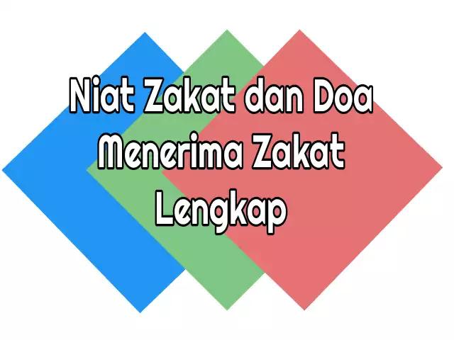 Bacaan Niat Doa Zakat fitrah