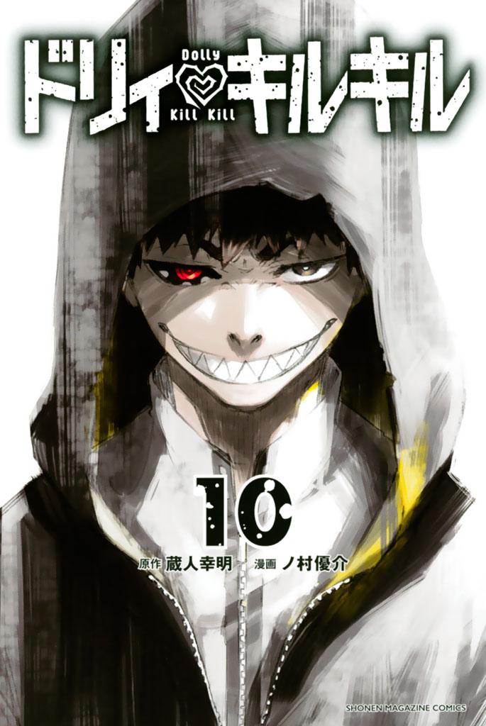 Tomo 10