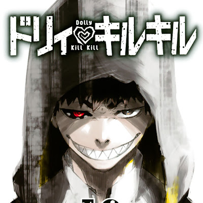 Dolly Kill Kill [1-10/??][MANGA][MEGA]