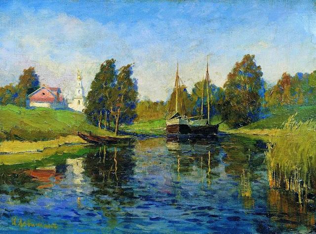 Исаак Ильич Левитан - Озеро. Осень. Конец 1890-х