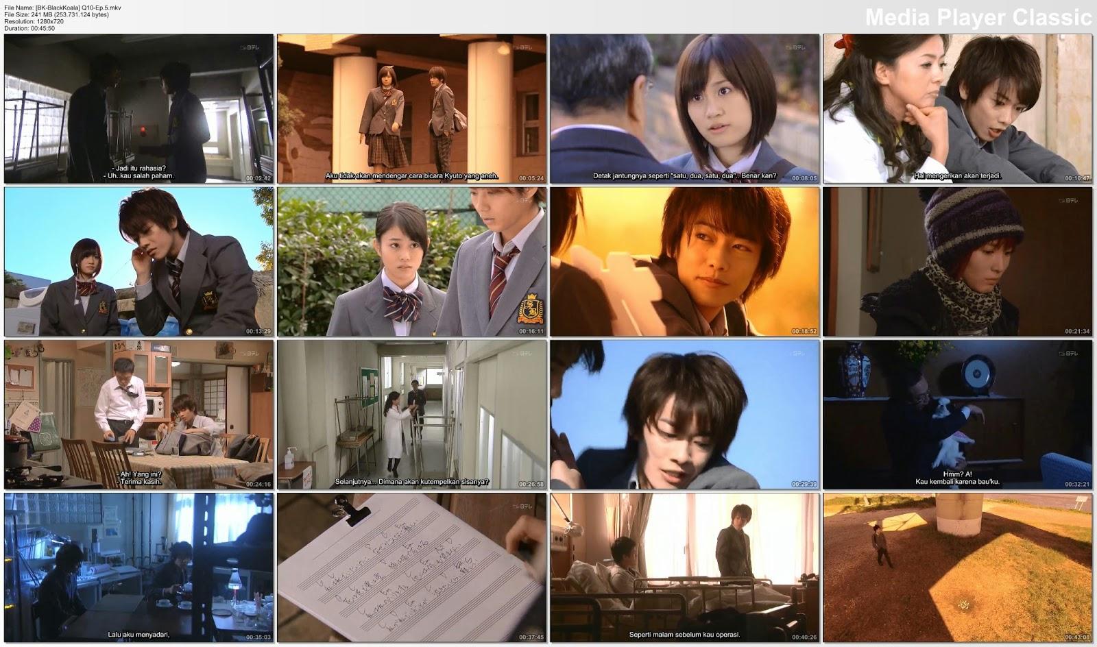 Amazon. Com: 2010 japanese drama: q10 w/ english subtitle: maeda.