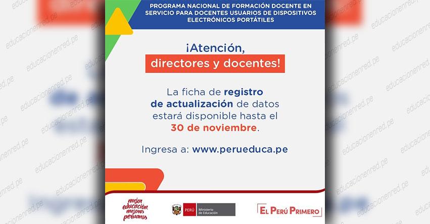 PERUEDUCA: Formulario de actualización de datos para participar de la oferta formativa «Cierre de brecha digital» www.perueduca.pe