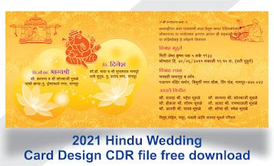 2021 Hindu Wedding Card Design CDR file free download #AR_GRAPHICS
