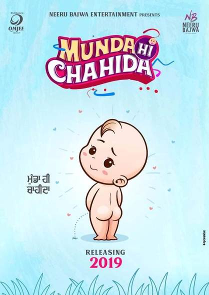 Munda Chahida next upcoming punjabi movie first look movie Harish, Rubina Poster of download first look, release date