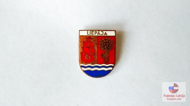 советская Лиепая