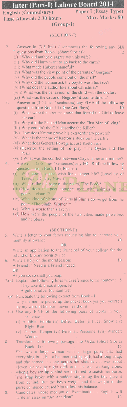 Inter Part 1 English Past Papers Lahore Board 2014