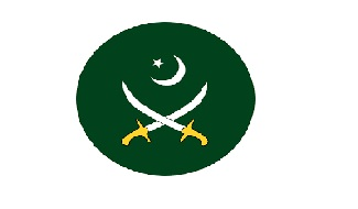 Pak Army Remount Veterinary & Forms Lahore  New Jobs 2021