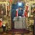 Ιωάννινα:Η  Απόδοση της εορτής του Πάσχα ,στον Ιερό Ναό Αγίου Ιωάννη  στην Ανατολή