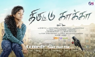 Thiruttu Kaakkaa – Tamil Comedy Short Film
