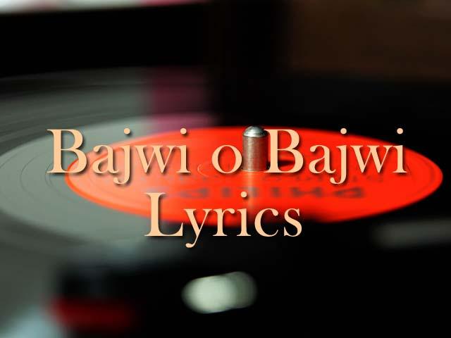 bajwi-o-bajwi-lyrics-bodo-song
