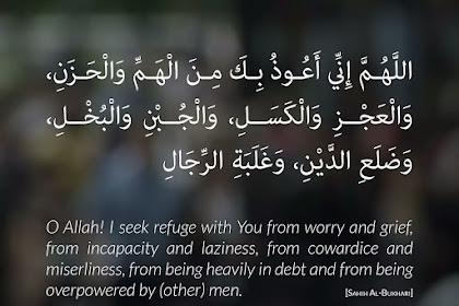 Doa Mohon Permudahkan Urusan Hutang dan Dijauhkan Keluh Kesah!
