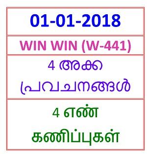 01-01-2018 4 NOS Predictions WIN WIN (W-441)