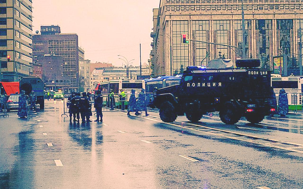 Protesta akcija Maskavā