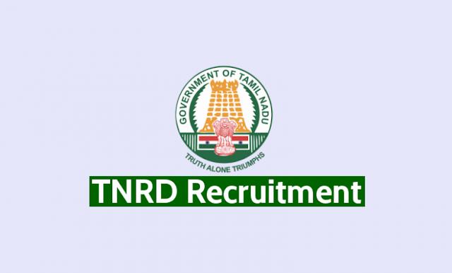 TNRD Ranipet Recruitment 2020