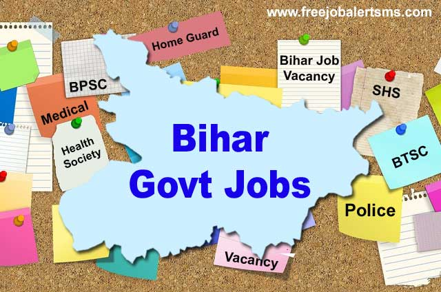 Free Job Alert Bihar Government Jobs