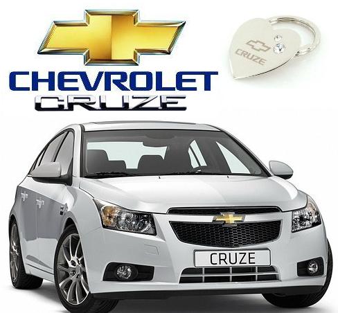 Bumper prize Chevrolet Cruze : Win 15 minutes on eAskme Contest : eAskme